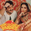 Hum To Chale Pardes (Original Soundtrack) thumbnail