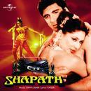 Shapath (OST) thumbnail