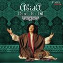 Abida - Dard - E -Dil thumbnail