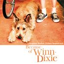 Because Of Winn-Dixie: Original Motion Picture Soundtrack thumbnail
