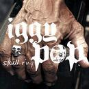 Skull Ring thumbnail