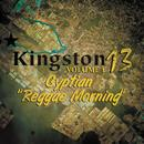 Reggae Morning (Single) thumbnail