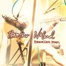 Hawaiian Man thumbnail