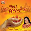 Shraddha Suman thumbnail