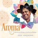 Amma - Devotional Songs To The Divine Mother thumbnail