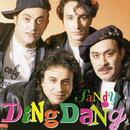 Ding Dang - Persian Music thumbnail