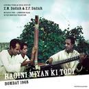 Ragini Miyan Ki Todi thumbnail