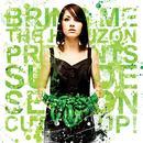 Suicide Season (Deluxe) thumbnail