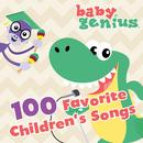 100 Favorite Children's Songs thumbnail