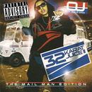 32 Karat Juice II (Explicit) thumbnail