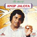 The Best Of Anup Jalota thumbnail