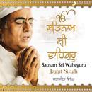Satnam Sri Wahe Guru thumbnail