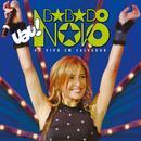 Uau! Babado Novo Em Salvador thumbnail