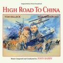 High Road To China (Original Motion Picture Soundtrack) thumbnail