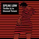 Thriller / Unusual Tatami (Single) thumbnail