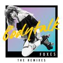 Body Talk (Remixes) - EP thumbnail