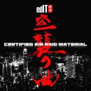 Certified Air Raid Material (Extended Version) thumbnail