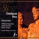 Oedipus Rex thumbnail