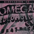Kisstadion '80 thumbnail