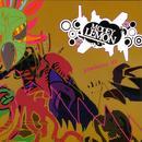 Predator EP thumbnail