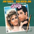 Grease (Deluxe Edition) thumbnail