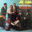 Vagabundeando!/Hangin' Out (Fania Original Remastered) thumbnail