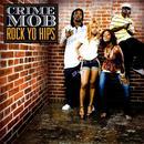 Rock Yo Hips thumbnail