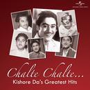 Chalte Chalte…Kishore Da's Greatest Hits thumbnail