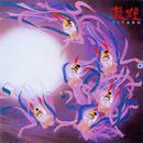 Dun Huang thumbnail