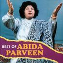Abida Parveen Vol. 3: Kal Chaudhwin Ki Raat thumbnail