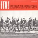 Fta! Songs Of The Gi Resistance thumbnail