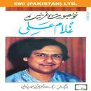 Khoobsurat Ghazlen thumbnail
