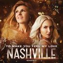 To Make You Feel My Love (Single) thumbnail