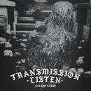 Transmission Listen (Single) thumbnail