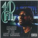 Leader Of The New School (Explicit) thumbnail