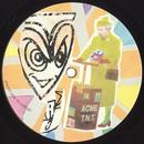 Camberwell EP thumbnail