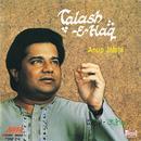 Talash -E- Haq thumbnail