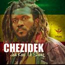Jah Keep Us Strong (Single) thumbnail