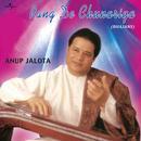 Rang De Chunariya thumbnail