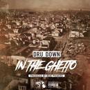 In The Ghetto (Explicit) (Single) thumbnail