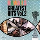 Hawaii's Greatest Hits Volume 2 thumbnail