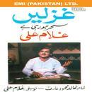 Ghazals - Sehar Ho Rahi Hai thumbnail