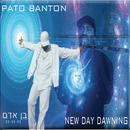 New Day Dawning thumbnail