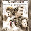 Titans From Alexander (Original Motion Picture Soundtrack) thumbnail