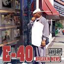 Breakin News (Explicit) thumbnail