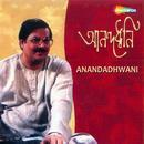 Anandadhwani thumbnail