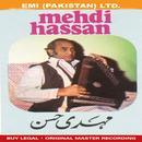 Mehdi Hassan thumbnail