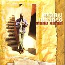 Manu Safari thumbnail