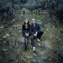 Planet Music thumbnail