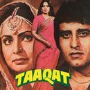 Taaqat (OST) thumbnail
